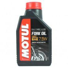 Oleo-Bangala-Motul-7.5w-Fork-Oil