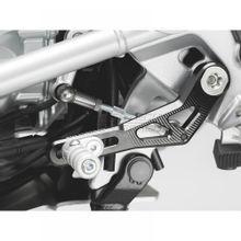 Pedal-Cambio-Sw-Motech-Gs1200-Nova