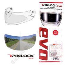 pinlockshoei-1