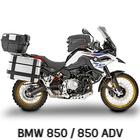BMW 850 GS | 850 ADV